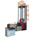 Drop Weight Tear Tester (Automatic Specimen Feeding System)